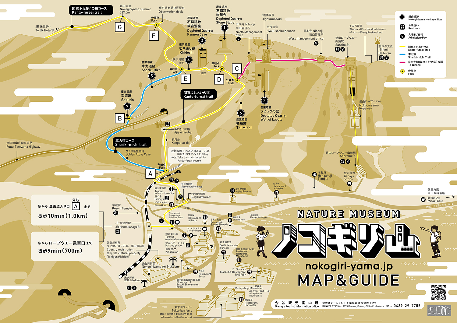 200919front_map